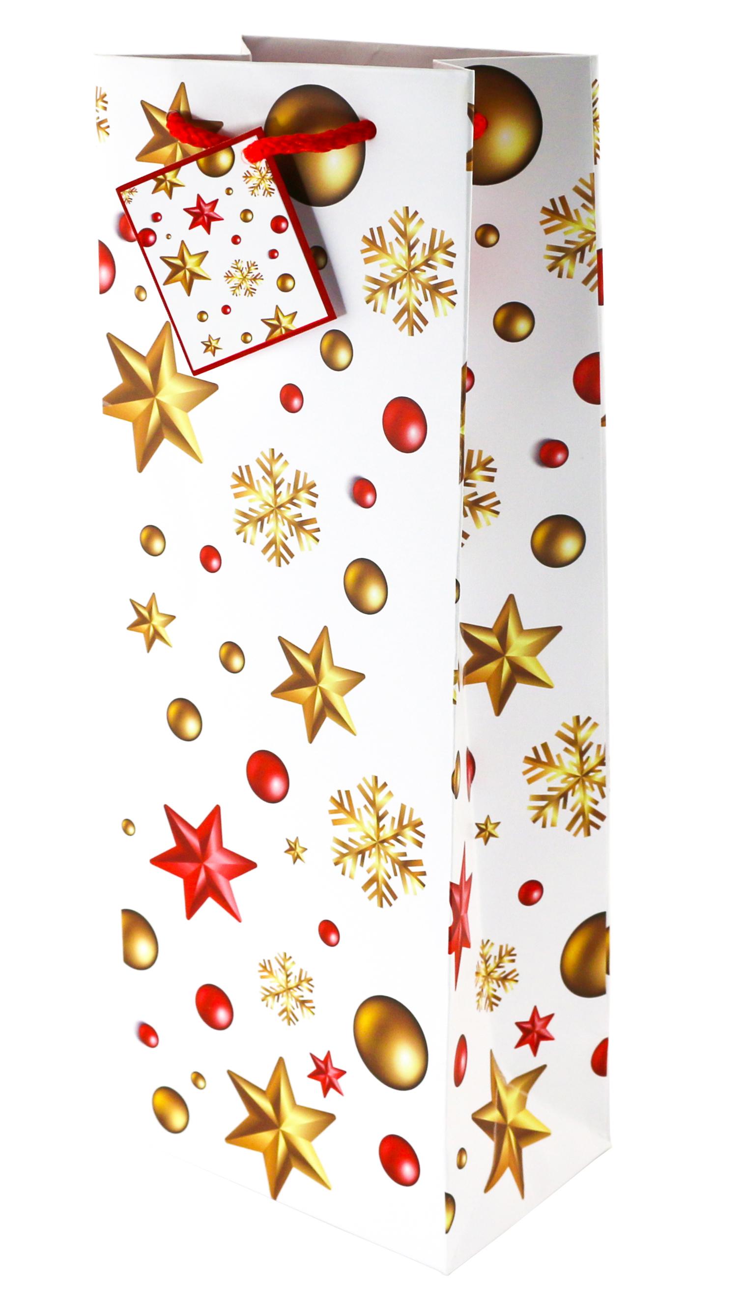 Magical Christmas Wine Gift Bags
